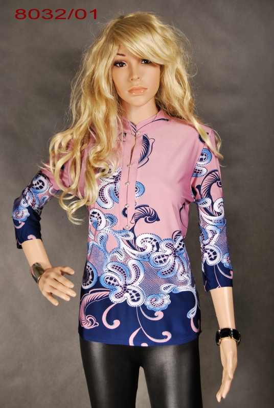 Женская одежда yuna купить розница